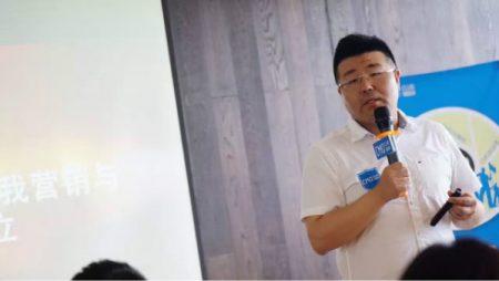 CMO训练营关于网红经济的演讲