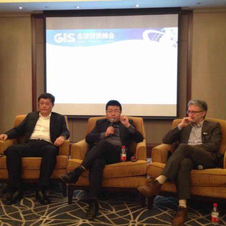 参加全球投资论坛欧洲分论坛演讲