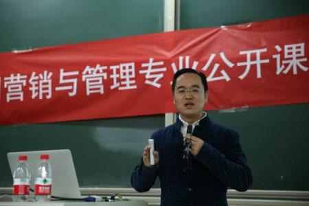 2015年1月17日于北京航空航天大学营销与管理专业公开课授课